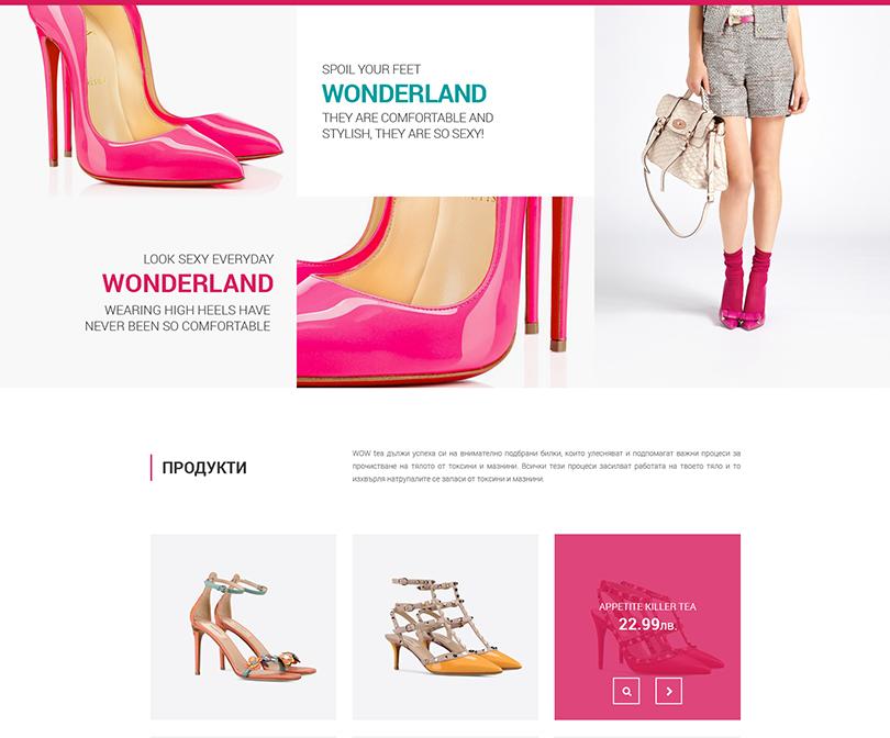 wonderland-1