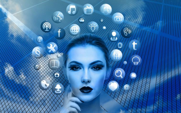 Онлайн потребители и пазаруването