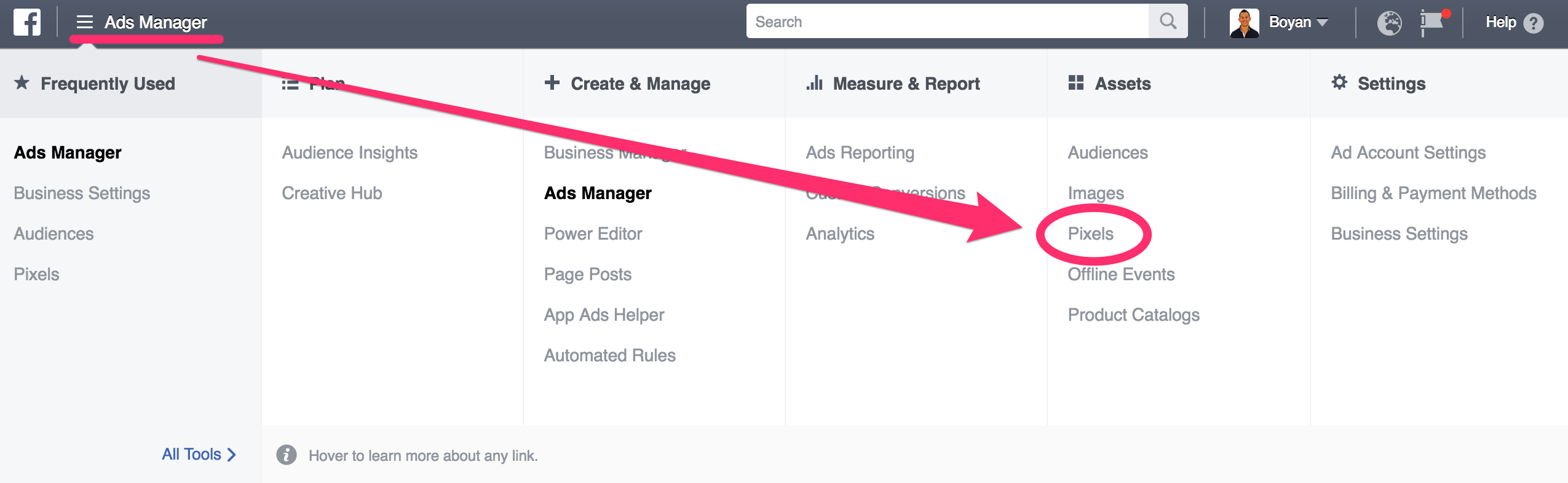 ads_manager22