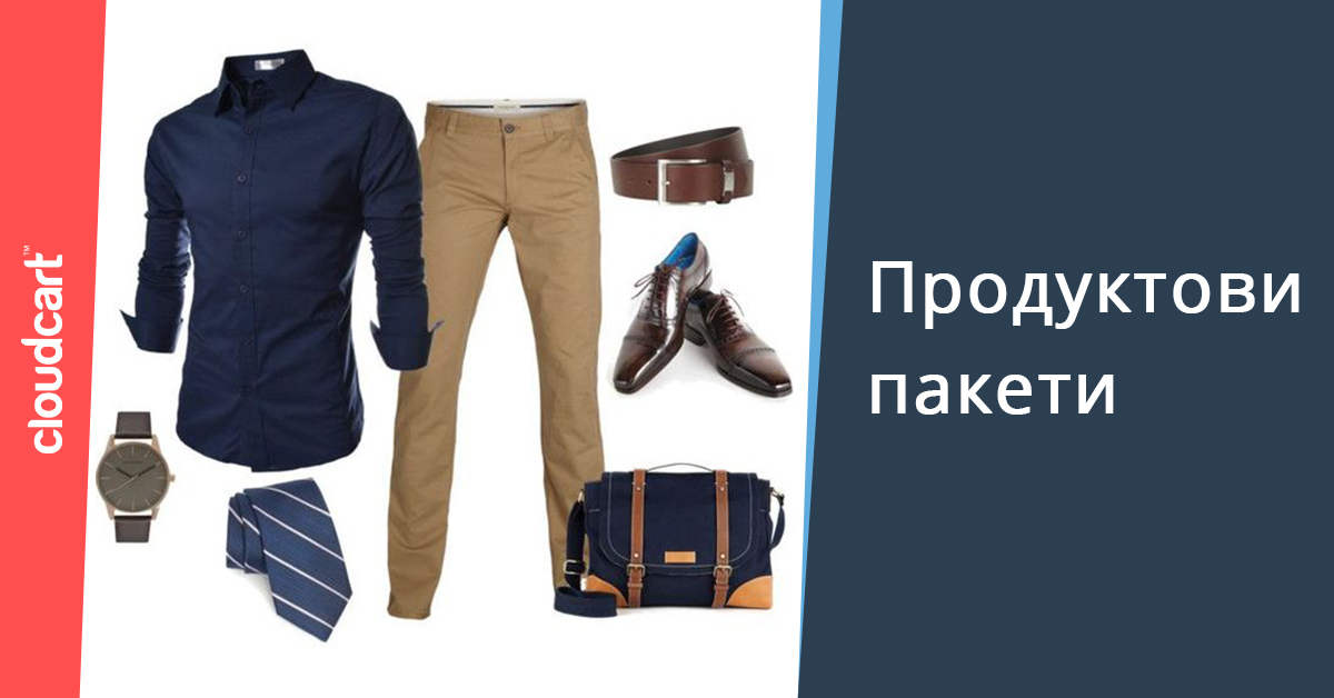 Продуктов пакет онлайн магазин