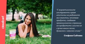Успешната история на StephanieSport с CloudCart