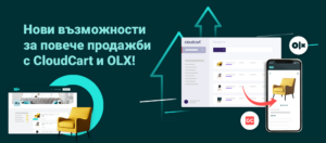 OLX CloudCart integration cover
